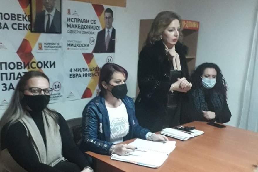Пешевска од Велес: Жените од ВМРО-ДПМНЕ ќе бидат носители на промените во Македонија