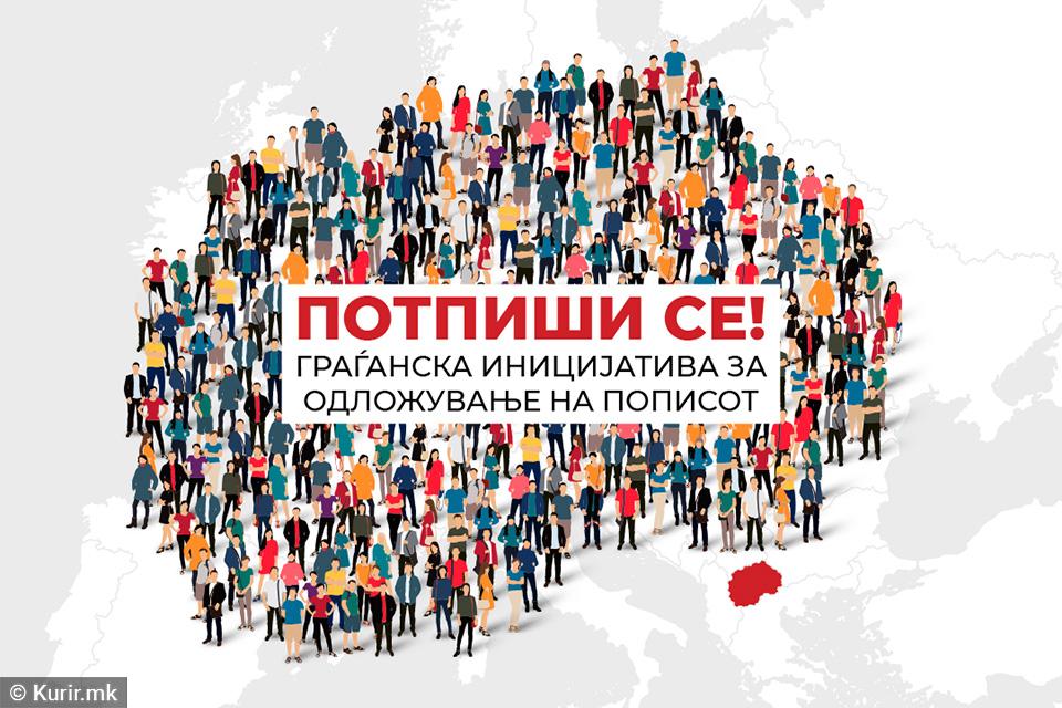 Милошоски: Во време на пандемија, без вакцини против Ковид-19 власта турка на мускули попис и го загрозува здравјето на граѓаните, 100.000 граѓани се потпишаа против ваков попис