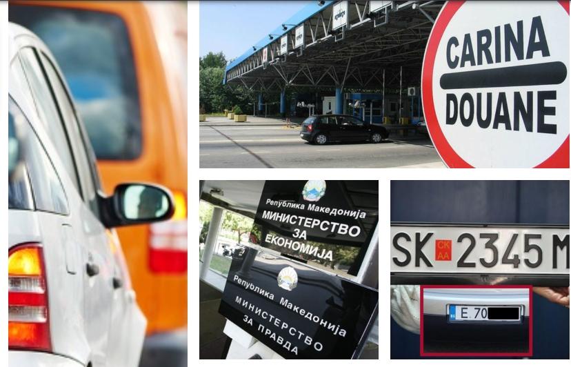 Месец ипол откако влезе во сила, законот е само фикција: Граѓани не можат да ги пререгистрираат возилата и плаќаат казни