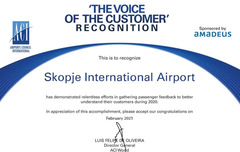 """Скопскиот Аеродром го доби признанието """"Гласот на клиентот"""""""
