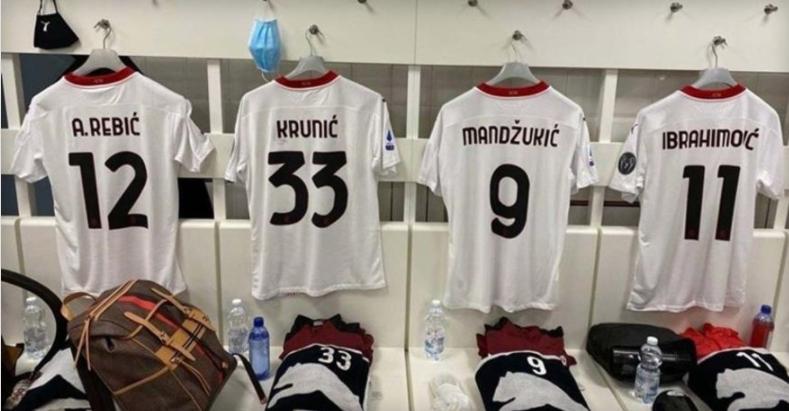 Круниќ објави фотографија од соблекувалната: Ова е Миланиќ (ФОТО)
