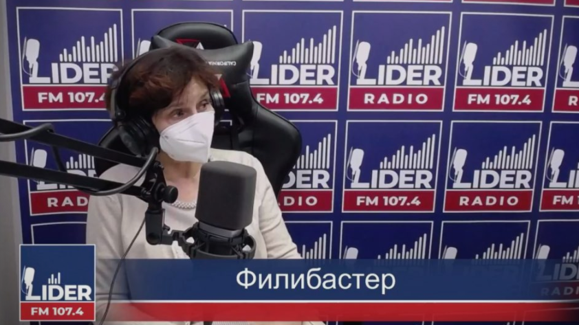 Силјановска Давкова: Со СДСМ на власт корупцијата и криминалот не се ендемски вид, напротив тие се системски, тоа го потврди и Извештајот на Транспаренси Интернешнл