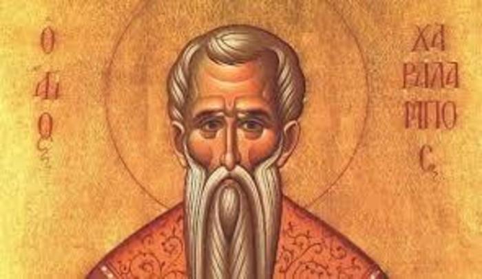 Се празнува Св. свештеномаченик Харалампиј – Светец кој ја држи чумата во синџири