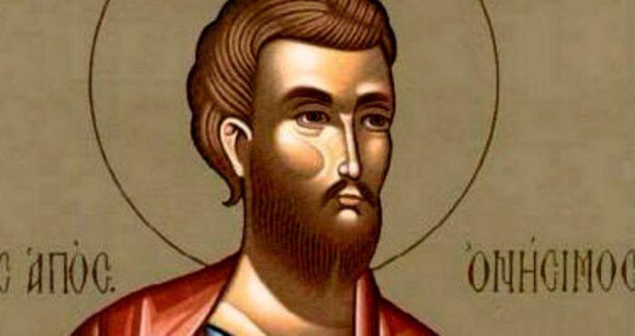 ОД КАЛЕНДАРОТ НА МПЦ: Денеска е Св. апостол Онисим