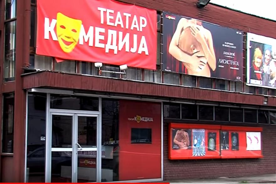 """""""Разрешувањето на директорот на Театар Комедија нема да го покрие фактот дека тој како кадар на СДСМ, злоупотребил 8,7 милиони денари, потребна е институционална разврска веднаш"""""""