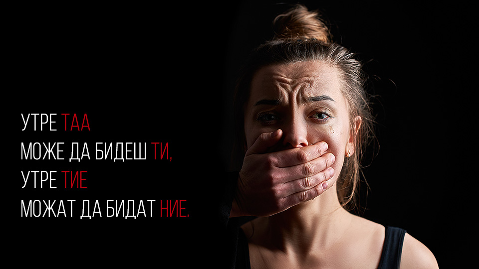 Тие молчат затоа што вие премногу зборувате!