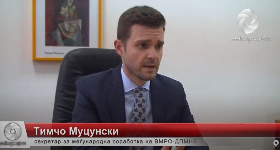 Муцунски: Македонија има само стагнација и уназадување, тоа ги влошува нашите позиции со секој меѓународен партнер