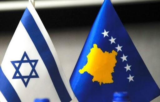САД го поздравија воспоставувањето односи меѓу Израел и Косово