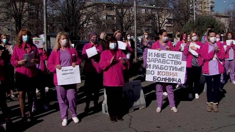 """И тие заслужуваат исти третман: Административците од ГОБ """"8 септември"""" излегоа на протест, бараат награда од 30 илјади денари"""