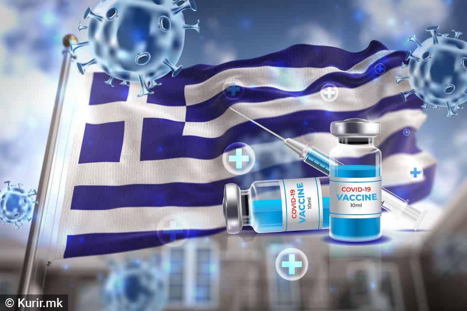 Задолжителен документ за Ковид-19 за влез во судовите во Грција