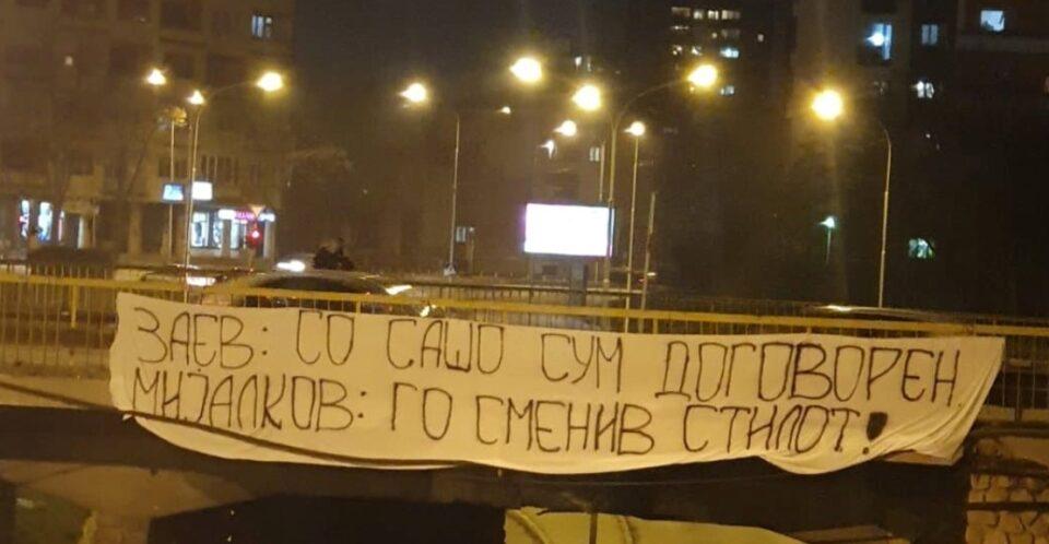 Герила на ВМРО-ДПМНЕ- Заев: Со Сашо сум договорен, Мијалков: Го сменив стилот!