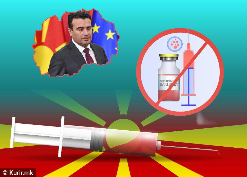 Над 240 милиони вакцинирани во светот, немањето вакцини во Македонија Заев го препиша на недоволната продукција