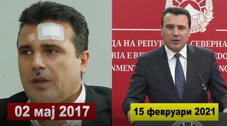 ВМРО-ДПМНЕ: Заев се плаши од предвремени избори и постојано лаже, како што лажеше дека никогаш не кажал дека Вучиќ е националист, ова видео го демантира
