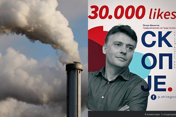 Попладнево најзагадено скопско Лисиче- Шилегов прославува следбеници на Фејсбук додека граѓаните се гушат (ФОТО)