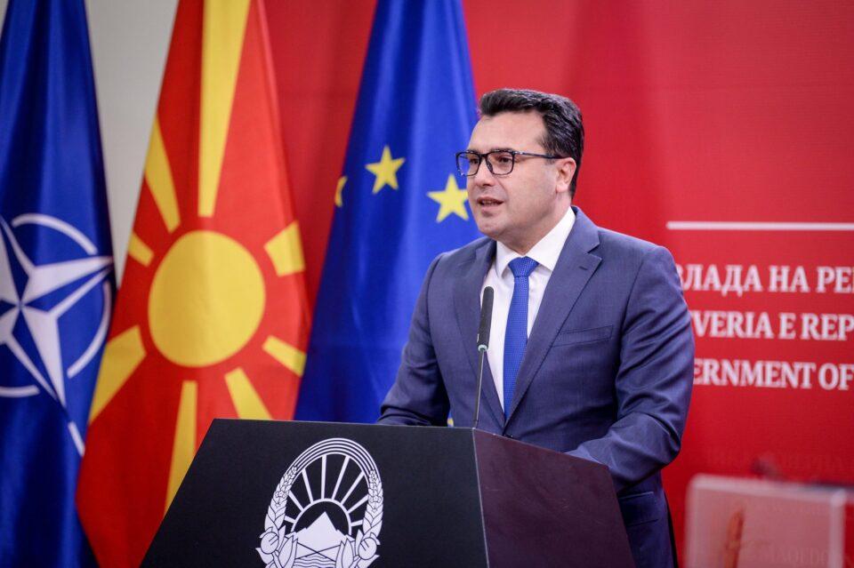 СДСМ и Заев немаат нивни проекти за да се фалат пред граѓаните, па се фалат со проекти на ВМРО-ДПМНЕ