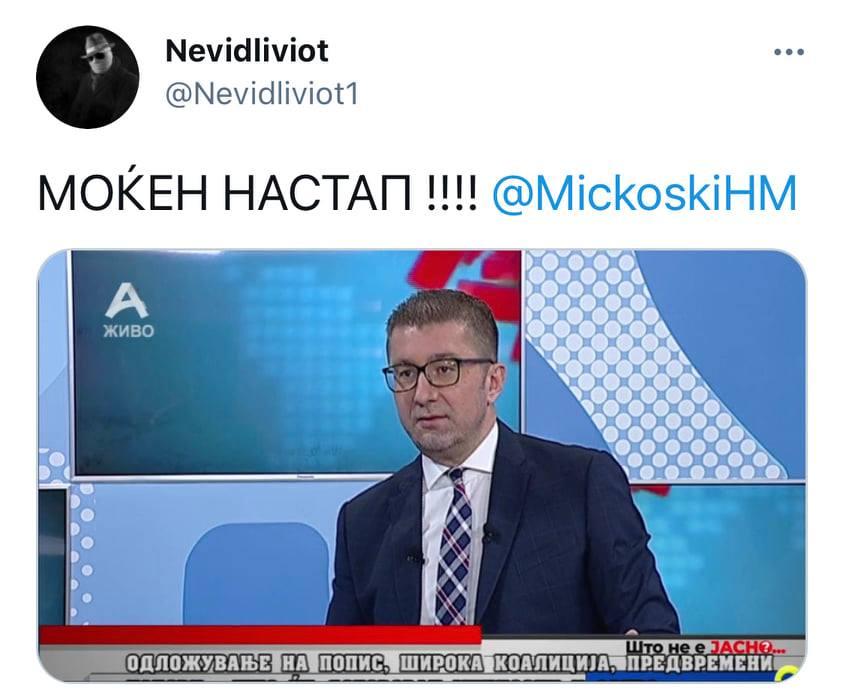 Пофални зборови на Твитер за настапот на Мицкоски