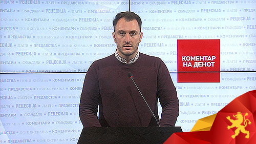 Коментар на денот – Андоновски: Заради коруптивноста на Заев немаме вакцини ниту од запад, ниту од исток, народ умира, а тој брка провизии