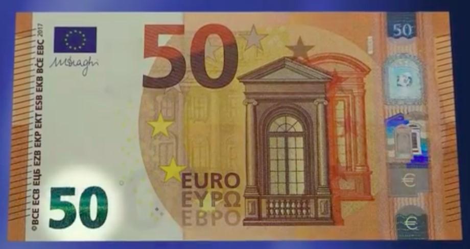 Малолетник набавил фалсификувани банкноти од по 50 евра