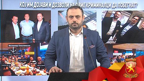 Ѓорѓиевски: Во која држава премиерот, министерот за внатрешни и претседателот на државата седат на иста маса со криминалци и нарко-босови?