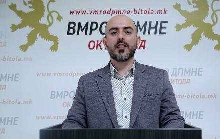 Нов коруптивен скандал во ЈП Стрежево?