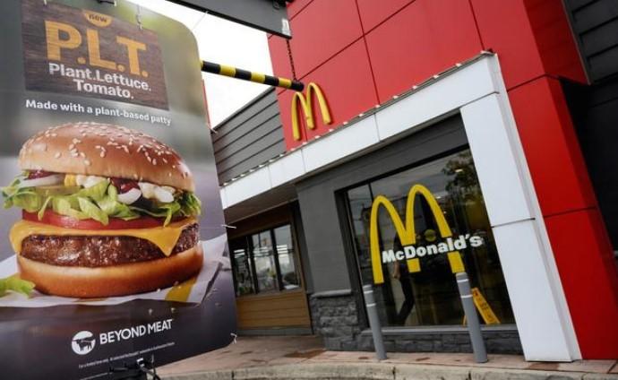 Франција: Притвор за четворица поранешни раководители на Мекдоналдс