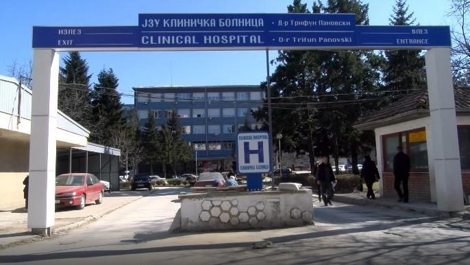 Добија само парични казни: Се вратија на работа битолските гинеколози кои дозволија лекарка без лиценца да направи царски рез