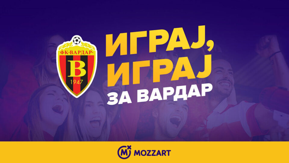 Играј, играј за Вардар! Секој тикет на кој се наоѓа натпреварот на Вардар го зголемува фондот на Mozzart за донација на овој фудбалски клуб!