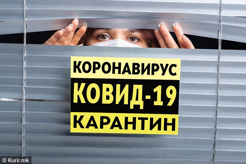 Ирска додаде 26 земји на листата за задолжителен карантин, Македонија меѓу нив