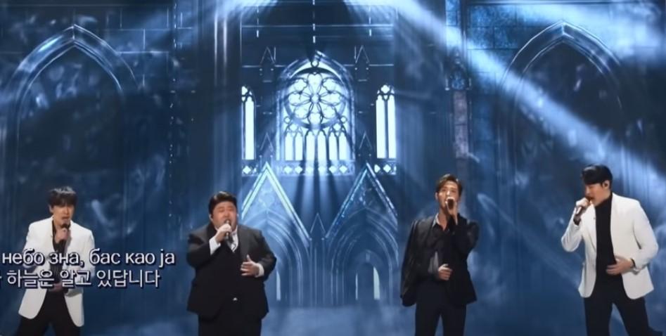 """Маестрална изведба на бенд од Кореја: Ја испеаја """"Молитва"""" од Марија Шерифовиќ, а пејачката имаше порака за нив"""