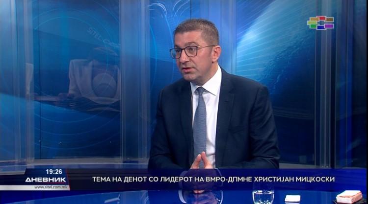 Мицкоски: Го повикувам Заев на средба, државата е во криза и грч, граѓаните очекуваат сериозност и консензус