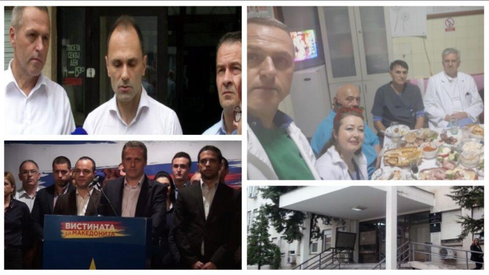 СКАНДАЛ: За граѓаните казни, за несовесниот доктор награда – договор за работа во Министерството за здравство