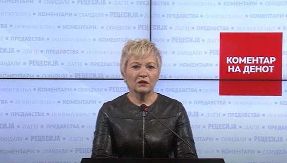 Нелоска: Од 256 проекти во програмата на СДСМ и Наумоски, реализирани се само 18 проекти или 6.6%