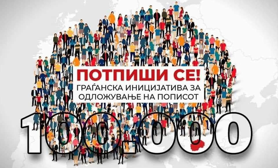 Мицкоски: Собрани над 100.000 потписи, ВМРО-ДПМНЕ ќе продолжи да ја води битката против мафијашката власт