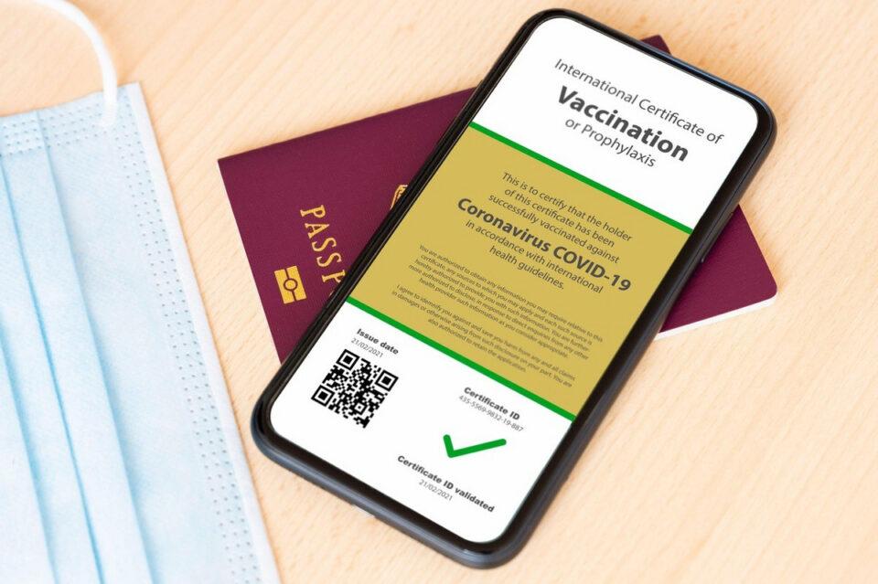 Вакцинираните српски граѓани од 1-ви мај ќе добијат дигитални ковид сертификати