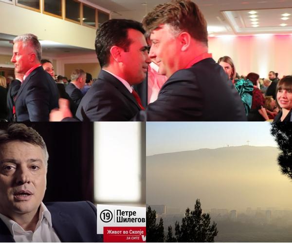 Фаворитот на Заев за градоначалник на Скопје на дело: Скопјани утрово се гушат, додека Шилегов во 2017 ветуваше дека повеќе нема да има загадување!