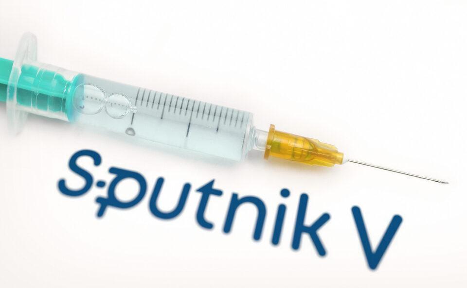 """Словенија ќе ја воведе за употреба рускта вакцина """"Спутник V"""""""