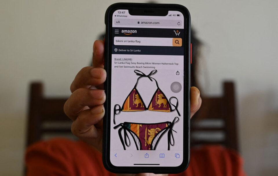 Шри Ланка реагира: Државното знаме да не се користи како дизајн за бикини