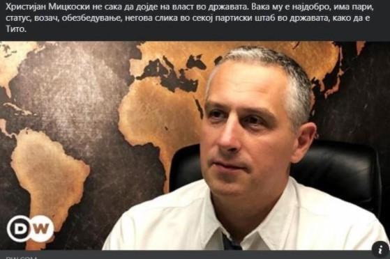 """Тодоров се пофали со критики до ВМРО-ДПМНЕ, му """"аплаудираа"""" профили стари по две недели"""