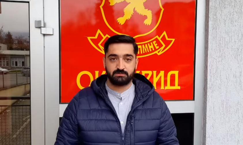 ВМРО-ДПМНЕ Охрид: Власта и градоначалникот Георгиевски не реализираа ниту еден проект за младите
