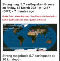 Земјотрес во Грција од 5,7 степени