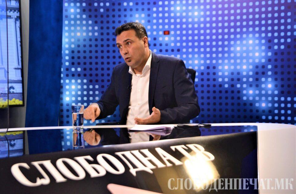 Заев нема стабилно мнозинство во парламентот и ја прифаќа идејата на Мицкоски за Влада за национален спас-  ама не разговарал за тоа во партија