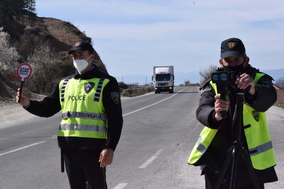Внимавајте, продолжуваат засилените полициски контроли- фрчат казни, само вчера 330 санкции на оваа делница