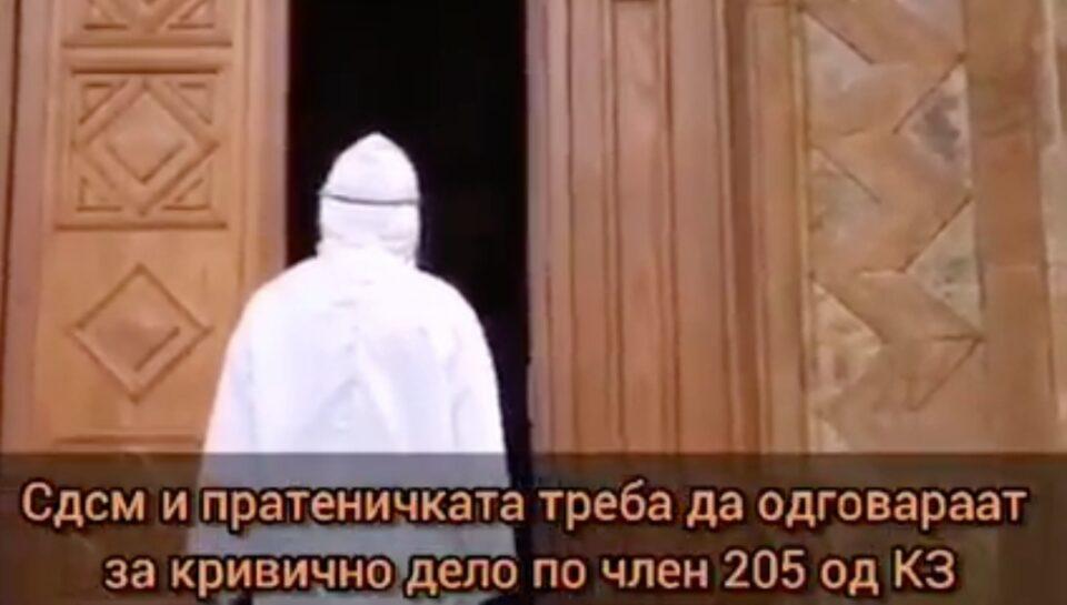 Полицијата не го спречи биолошкиот тероризам во Собранието, а ОЈО се уште молчи