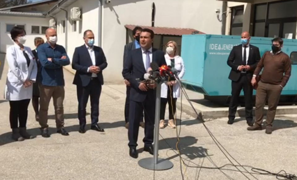 "Пристигнаа 20.000 вакцини ""Спутник V"", донација од Србија"