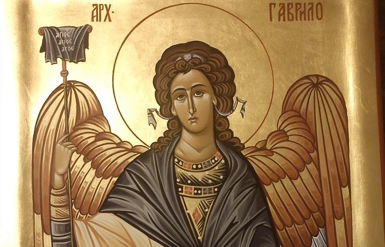 Денеска е Собор на Свети Архангел Гаврил, празник на големиот Господов гласник