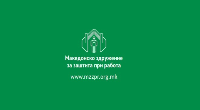 МЗЗПР со иницијатива до Уставен суд: 100% плата за сите работници заболени од Ковид-19