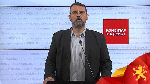Коментар на денот- Стоилковски: Ако нема пари за петтиот пакет помош, Заев нека го каже тоа јасно и гласно