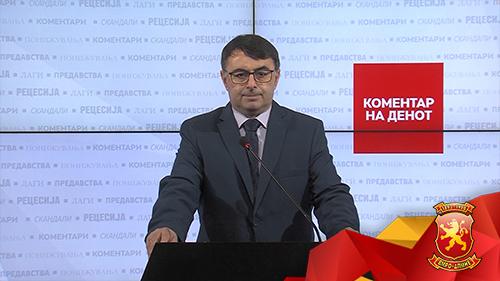 Коментар на денот – Пенков: СДСМ не исполни ништо од она што вети за Неготино