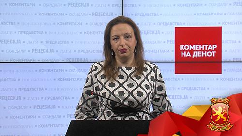 Пешевска: Бараме продолжување на породилното отсуство од 9 на 12 месеци, да не дозволиме родилките да станат социјални случаи