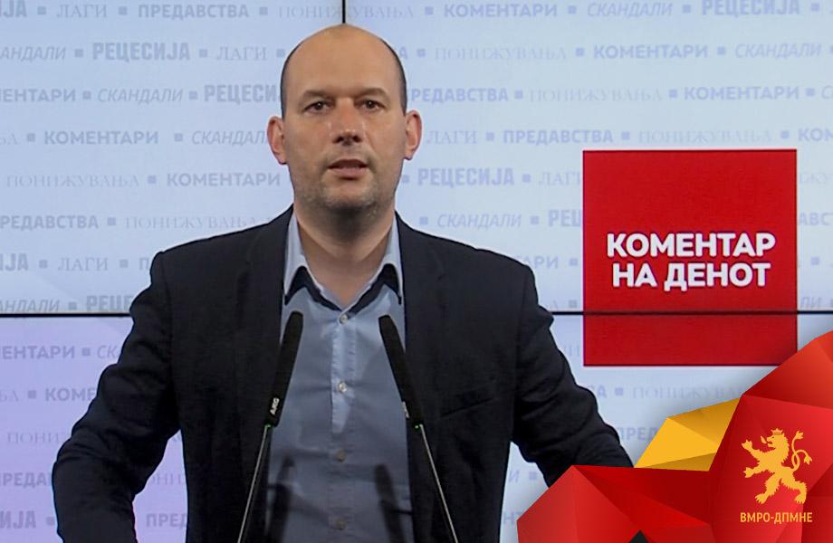 Коментар на денот-Донев: Наместо комплетна санација на колекторскиот систем во Охридско-Струшкиот регион, охриѓани добија двојно поголеми сметки за колектор